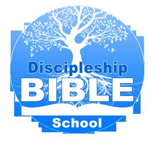 DBS-Logo-Final1